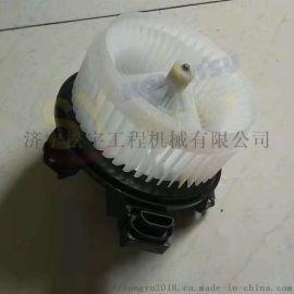 小松挖掘机空调鼓风机空调压塑机-7-8通用