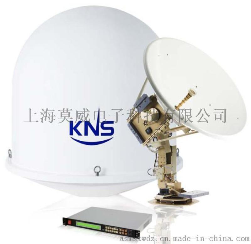 韓國KNS船載衛星天線S10船用自動跟蹤天線