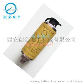 HG6800A一体式振动变送器  输出4-20mA振动传感器生产厂家