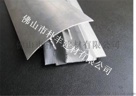 鋁合金上下扣_上下扣鋁壓條_陽光板鋁合金上下扣