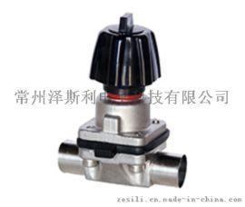 卫生级迷你型手动焊接隔膜阀