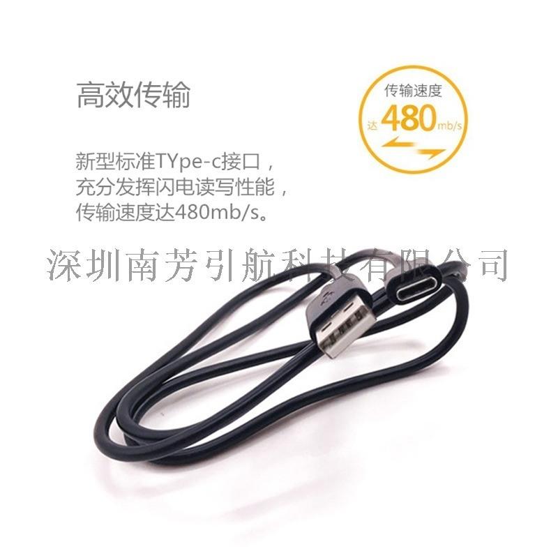 USB Type-c手机充电数据线华为2A快充线