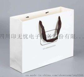 白卡纸手提袋印刷报价厂家及,定制白卡纸手提袋