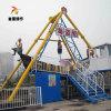 海盗船游乐设施 新疆新型游乐设备海盗船 童星海盗船