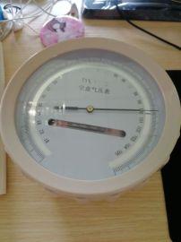 空盒氣壓表在氣象臺站的使用