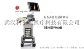 迈瑞DC-N3T彩色多普勒超声诊断系统