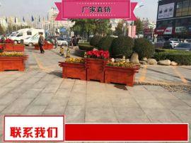 公园塑木花箱供应商 工厂价直销街道实木花箱组合