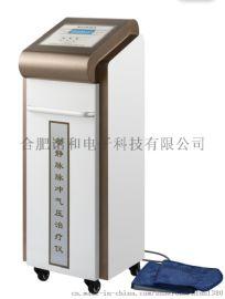 动静脉脉冲气压治疗仪血栓泵