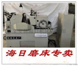 出售二手险峰机床厂无心磨床M1080B