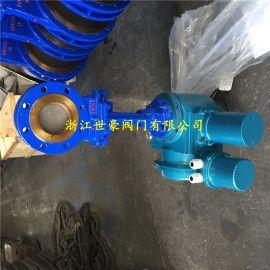 温州 排渣浆闸阀 电动对夹式刀闸阀 现货供应