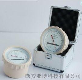高原空盒气压表|西安空盒气压表