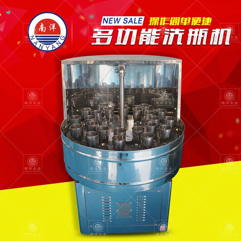 半自動洗瓶機 玻璃瓶多頭衝瓶機不鏽鋼手動清洗機現貨