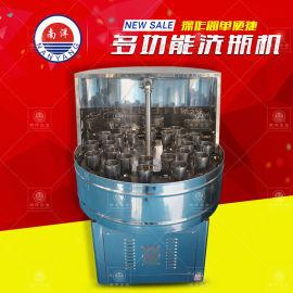 广东半自动洗瓶机厂家 24头冲瓶机玻璃瓶清洗机