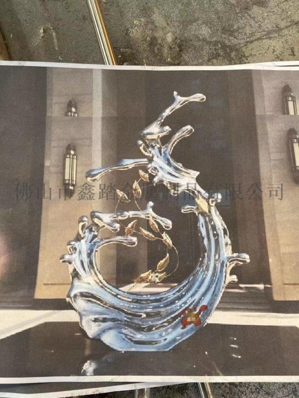 浙江園林鏡面不鏽鋼海浪雕塑 景觀浪花雕塑氣勢磅礴