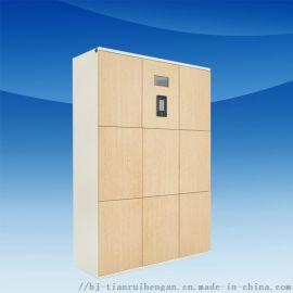 专业智能柜厂家西安学校智能储物柜电子存包柜天瑞恒安