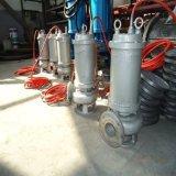 2020污水泵 無堵塞式污水泵 耐高溫污水泵