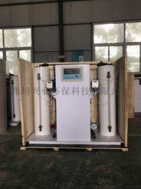 四川二氧化氯发生器生产厂家报价