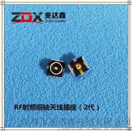 RF射频铜轴天线插座(2代)-黑色耐高温