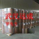 三乙醇胺硼酸酯廠家,原料,現貨