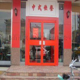 畢節肯德基門,中式快餐店肯德基門
