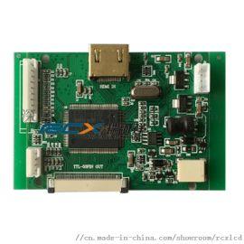 TTL-50pin群创/奇美/CPT/HSD 驱动板