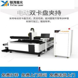 新型管板一体激光切割机 数控金属切割机
