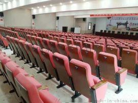 深圳市礼堂椅排椅、礼堂椅带写字板、礼堂椅排椅厂家