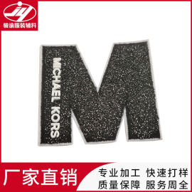 硅胶商标定制 服装箱包硅胶烫标 硅胶立体转烫标加工