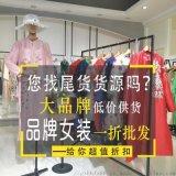 女裝吊帶衫北京唯衆良品公司怎麼樣品牌女裝批發背心女裝高檔品牌