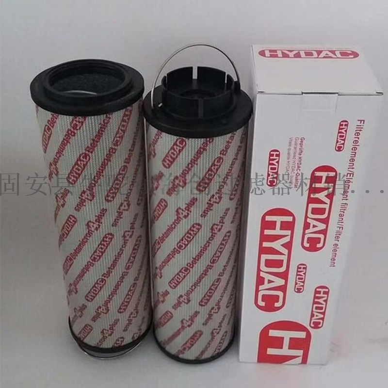 直銷0240R010BN4HC濾芯替代液壓油濾芯