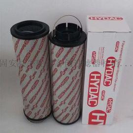直销0240R010BN4HC滤芯替代液压油滤芯