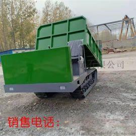 4噸履帶運輸車現貨 全地形履帶運輸車