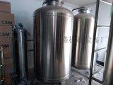 304不鏽鋼存儲罐/1噸304不鏽鋼存儲罐
