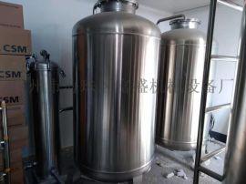 304不锈钢存储罐/1吨304不锈钢存储罐