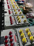 BXQ51系列防爆动力(电磁起动)配电箱