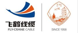 低烟无卤阻燃耐火系列电线电缆