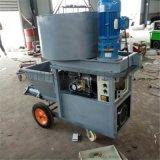 巫溪县河南漯河新型砂浆喷涂机