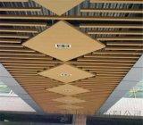幕墙白橡木纹铝方管【墙身浅色木纹铝方管】