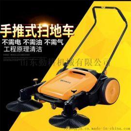 手推节能扫地机 道路清扫车   工业清洁车