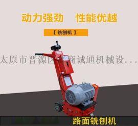 廊坊市路面銑刨機手推式小型銑刨機銑刨機配件