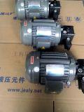 液压电机泵 液压电机泵组合