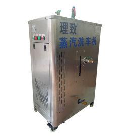 全自动不锈钢环保节能车行专用9kw电热蒸汽洗车机
