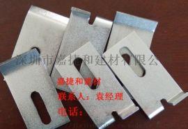 石材镀锌挂件厂家 大理石干挂件挑件量大从优