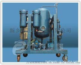 真空滤油机生产厂家-----新乡北方滤器