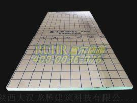 魯爾超導超導熱節能板
