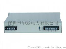 DC220 DC48V通信电源模块