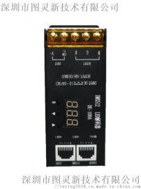 DMX512解码器  RGB/RGBW灯带解码器