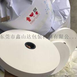 无硫纸 牛皮纸带 载带隔离纸带   不锈钢纸带 端子层间纸带
