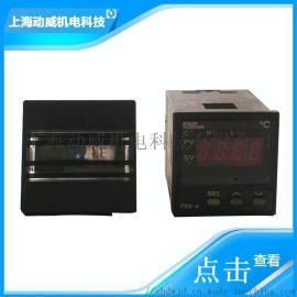 SASM复盛空压机温度开关2105030055