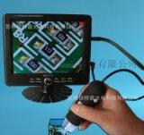 爆款手持數碼200倍視頻顯微鏡